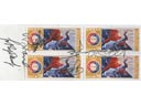 # ast107 ASTP all 5 flight members autographed stamps