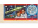 # ast300 Soyuz-26 team Romanenko-Grechko autographed stamps - Click Image to Close
