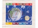 # ast120 G.Titov autographed 1962 DDR stamp set