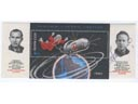 # ast109 1965 Leonov signed stamp block