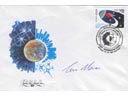# buca205 Tim Mace UK back up cosmonaut Soyuz TM-12 signed cover