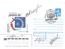 # buca209 Soyuz TM-5 USSR-Bulgaria back up cosmonauts signed cover