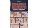 # eb111 Cosmonaut Autographs Identification Guide signed book