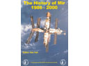 # eb120 The History of MIR 1986-2000 signed book