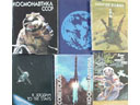# rl110 Soviet published illustrated photo-album books