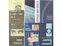 # rl105 Yuri Gagarin and Gherman Titov written books