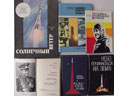 # rl106 Books written by early Soviet cosmonauts