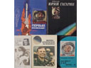 # rl107 Books devoted first cosmonaut Yuri Gagarin