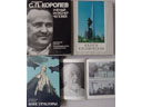 # rl108 Books devoted Soviet space designers
