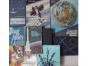 # rl113 Various space books published in former USSR
