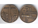 # md136 Cosmodrome Baikonur Launch Team presentation medals - Click Image to Close