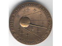 # md103 Sputnik 25 years presentation commemorative medal