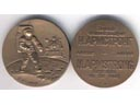 # md108 N.Armstrong-First man on the Moon AMCOS medal